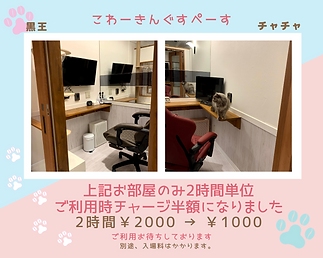 977FCBFB-1406-4F33-AE2B-BE7AC61249A2.png