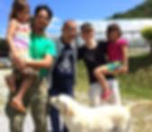 鶴瓶の家族に乾杯沖縄本部町いずみマンゴー園