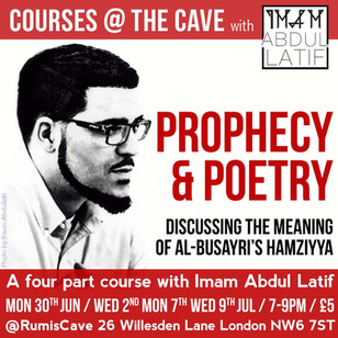 PROPHECY & POETRY w/ IMAM ABDUL LATIF