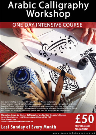 ARABIC CALLIGRAPHY COURSE