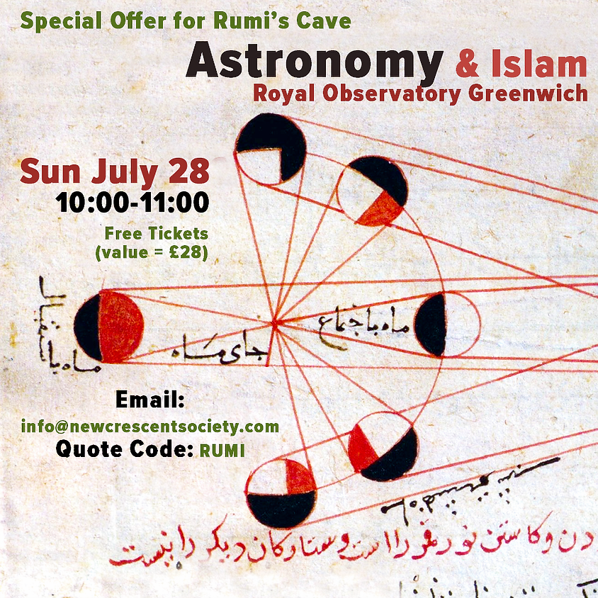 Astronomy and Islam (Royal Observatory Greenwich)
