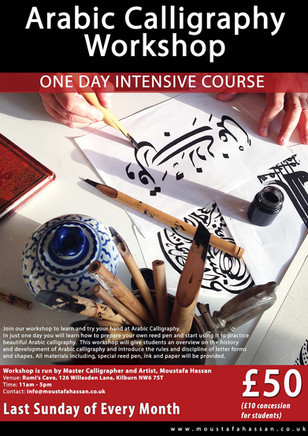 COURSE: ARABIC CALLIGRAPHY