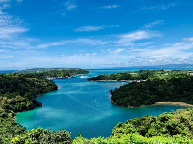 View towards Kouri Island.jpg