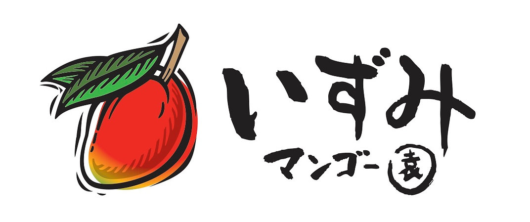 沖縄マンゴーいずみマンゴー園 マンゴー値段 儀間史郎