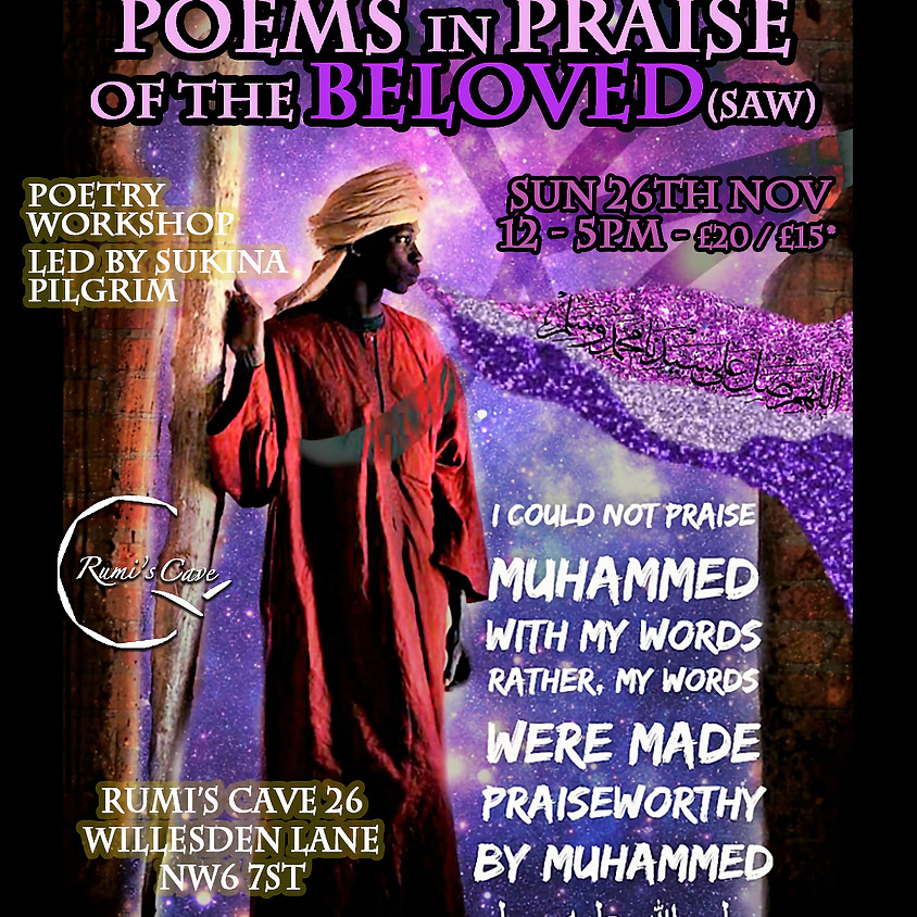 Poems in Praise of The Beloved (saw)