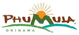 Phumula Guest Cottaga Logo