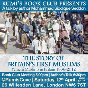 THE STORY OF BRITAIN'S FIRST MUSLIMS