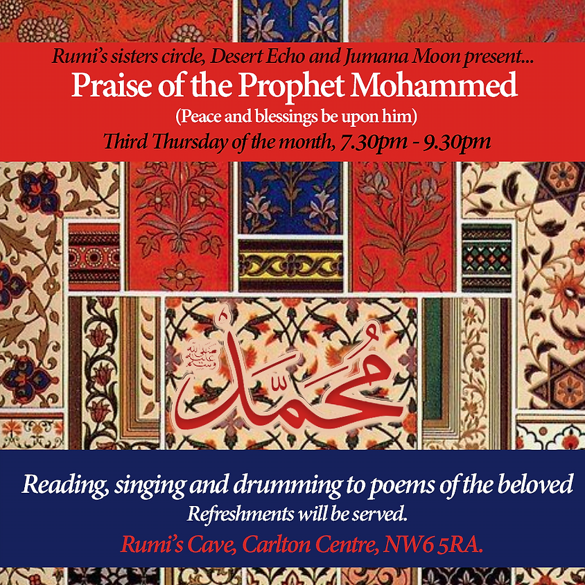 Praise of the Prophet Muhammad (peace and blessings be upon him)