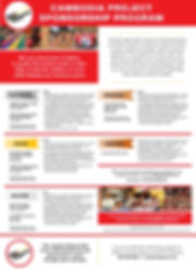 SponsorshipProgram_Social.jpg