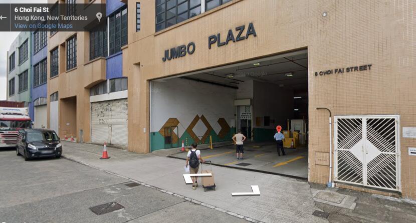 Jumbo Plaza.jpg