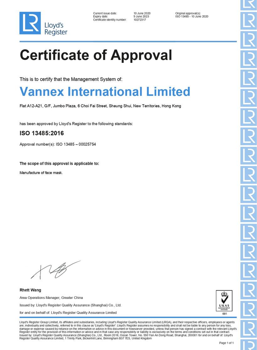 ISO13485 Certificate (2020-2023).jpg