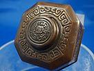 calamaio, antico, antique, vintage, inkwell, tiffany, zodiac