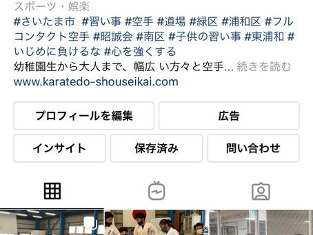 昭誠会 Instagram