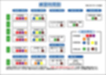 練習日程表(掲示用、WEB用).jpg