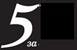 logo_5zz.png