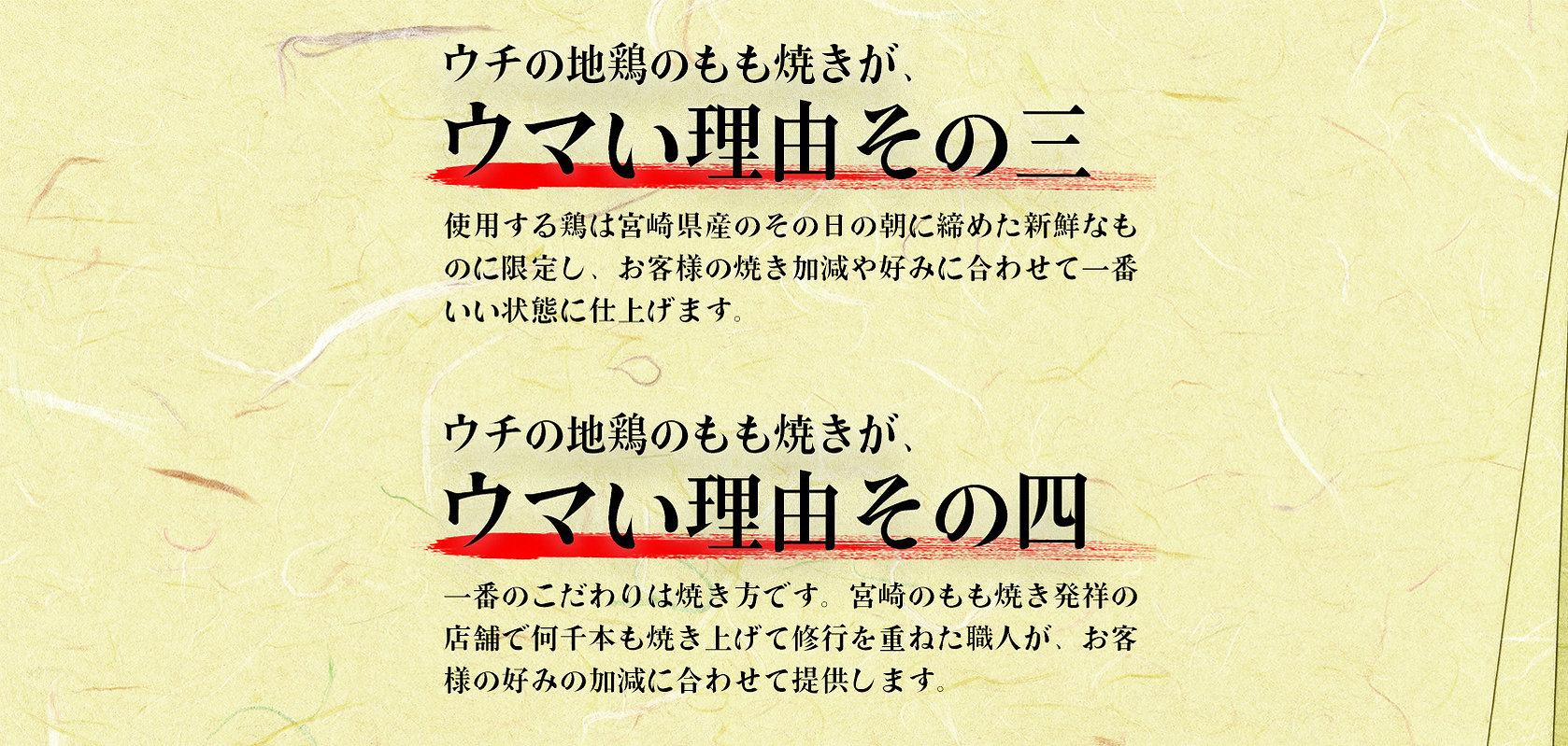 【裸一貫】Wixサイト_TOP_3.jpg