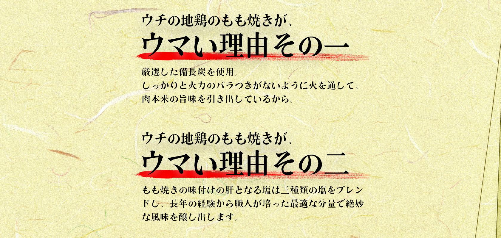 【裸一貫】Wixサイト_TOP_2.jpg
