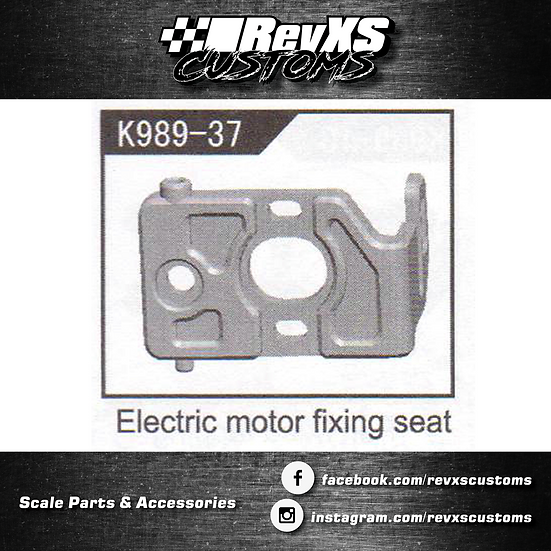 K989-37 Motor Mount