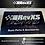 Thumbnail: RevXS Customs Pitmat 350x600mm