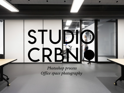 Post-prod of an office space - interior design photography