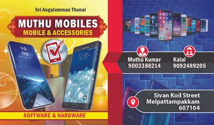 Muthu mobile 2.jpg