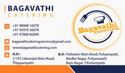 Bagavathi Catering 1.jpg
