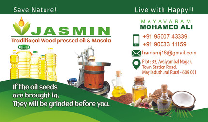 Jasmin Oil English.jpg