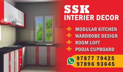 SSK 1.jpg