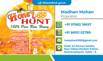Honey hunt.jpg