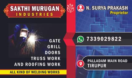 sakthi murugan Industries.jpg