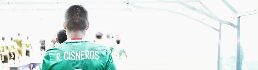 Ronaldo-Cisneros-3.jpg