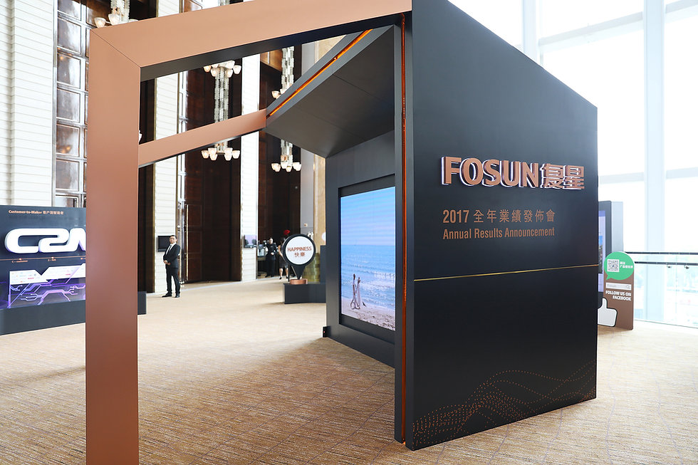 Fosun_2.jpg