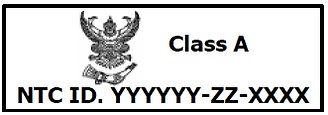 nbtc_class_a_mark.jpg