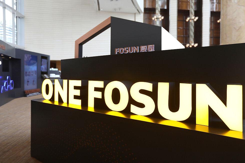 Fosun_1.jpg