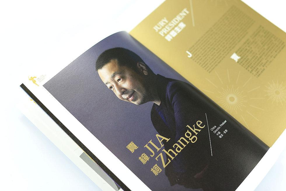 AsiaFilm_3.jpg