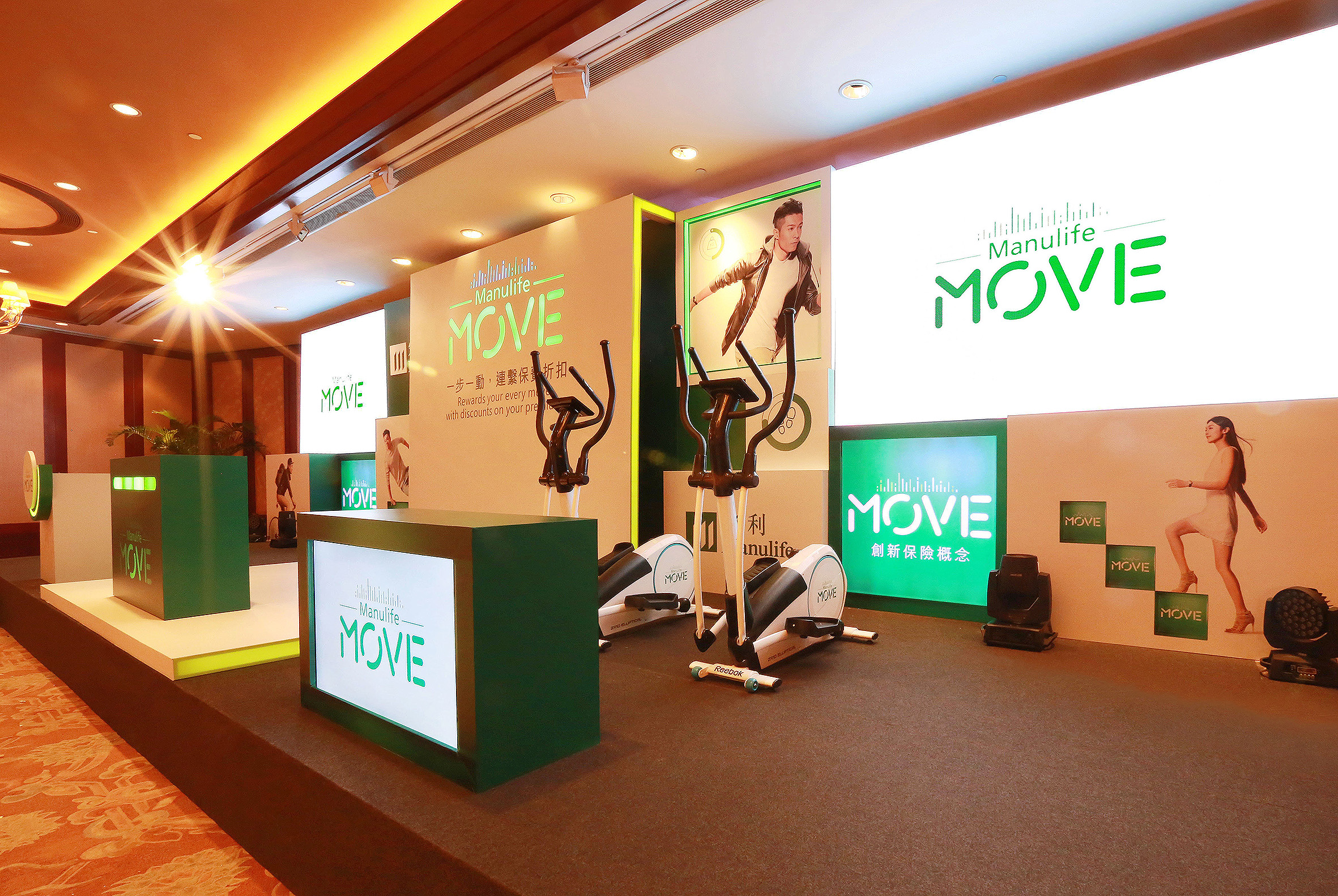 Manulife Event_1