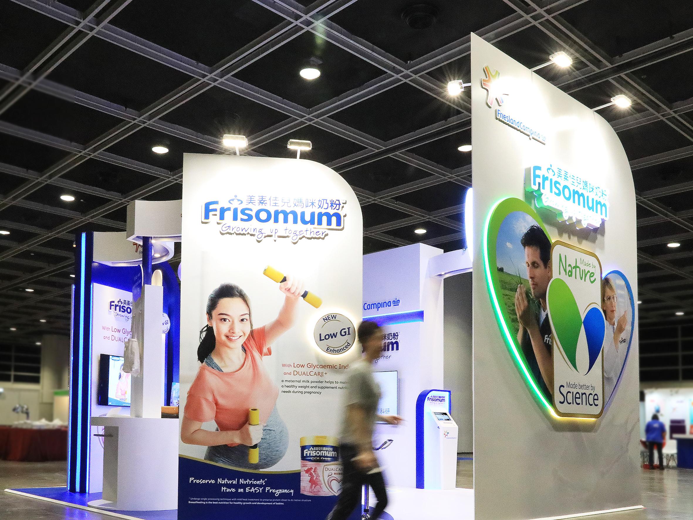 Frisomum_1