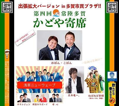 04_kadoyayose.jpg
