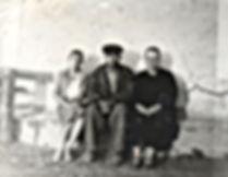 Бабушка Анастасия, дедушка Максим и тетя Рая