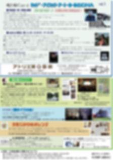 裏-1015comFFF.jpg