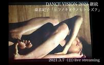 スクリーンショット 2021-02-10 16.30.27.png