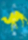DanceVision202 0宣伝用フライヤー .png
