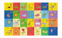 Dwinguler kids Playmat Illustrator Nasim Abaeian Children Books