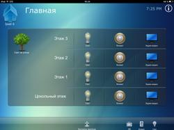 Управление с ipad, iphone