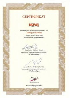 Сертификат 008.JPG