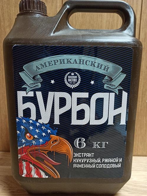 Американский Бурбон, солодовый экстракт 6кг