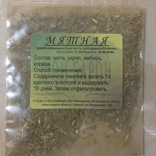 """Набор трав и специй """"Мятная"""""""