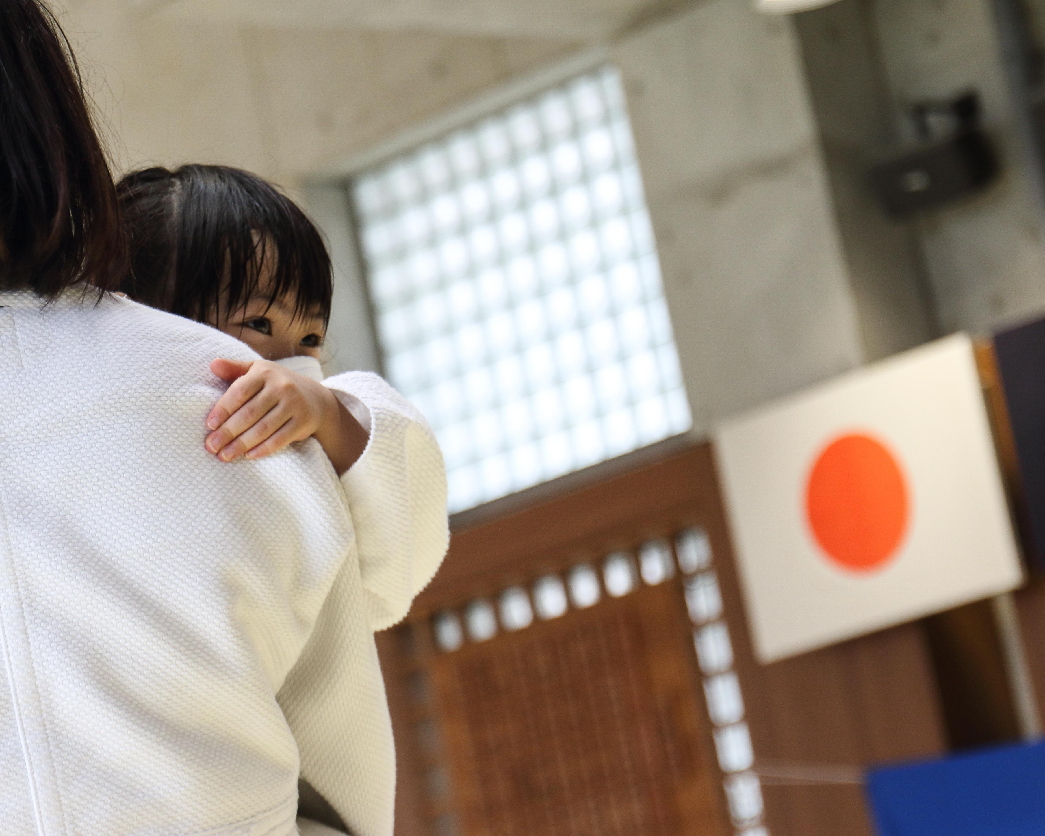 Omigawa Dojo