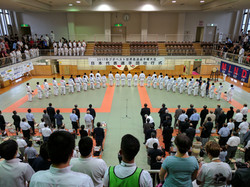 The Kodokan