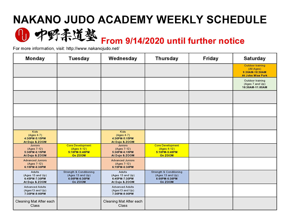 9142020 Nakano Judo The Weekly Schedule